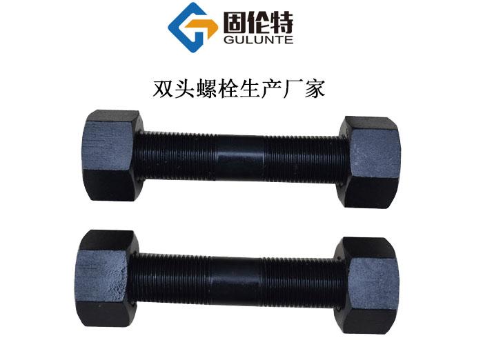 双头螺栓规格参数表