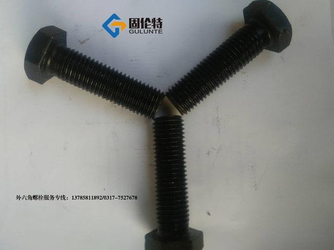 35CrMoA六角螺栓规格尺寸表